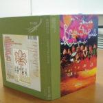 Hemp material book organic packaging
